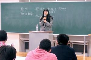 畑田紗李の講話&ライブ ~フリースクールでの活動について~